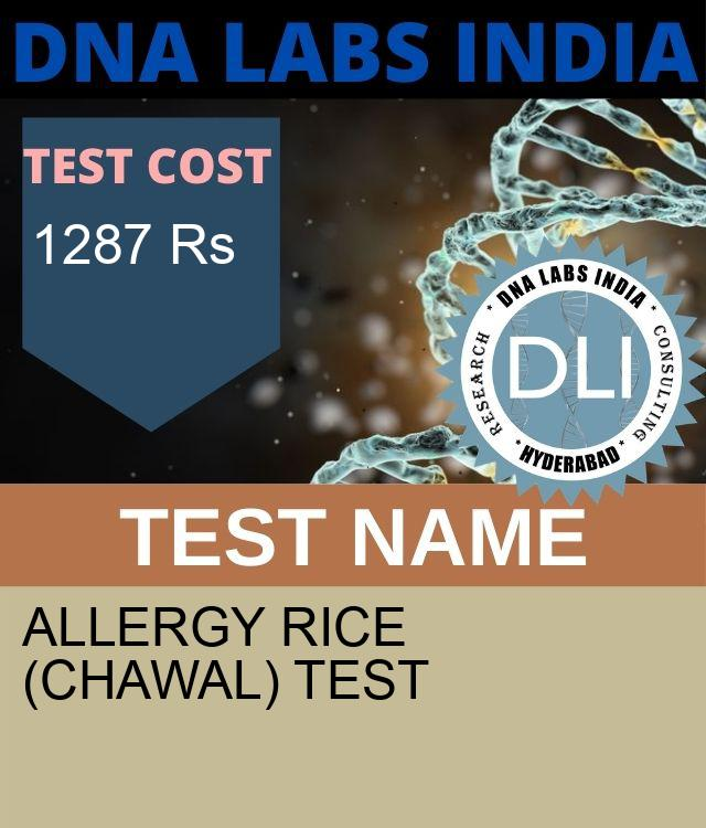 ALLERGY RICE (Chawal) Test